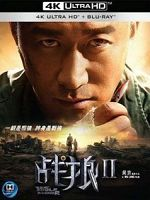 [中] 戰狼2 (Wolf Warriors Ⅱ) (2017)