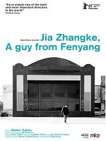 [巴西] 汾陽小子賈樟柯 (Jia Zhangke A Guy from Fenyang) (2015)